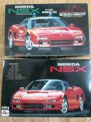 ロッソ1/43 HONDA NSX 2台セット 絶版