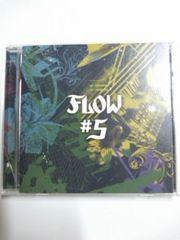 (CD)FLOW/フロウ/フロー☆#5★フルアルバム\CD 即決価格