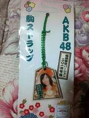 AKB48 SKE48 福袋限定バージョン2014 駒ストラップ 松井珠理奈♪