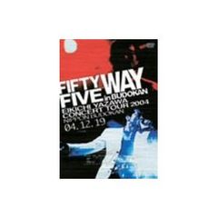 ■DVD『矢沢永吉 FIFTY FIVE WAY in BUDOKAN』