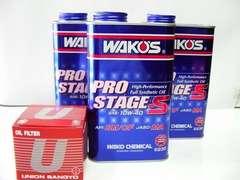 (W2)GSX400TGSX400LGSX400EザリゴキWAKO'S高性能エンジンオイルセット