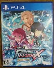 ♪美品 PS4 ファイティングクライマックス イグニッション