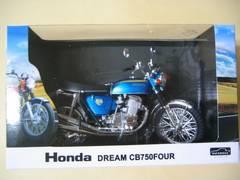 ���� ���ȯ� 1/12 Honda CB750FOUR(K0) �L�����f�B�u���[ �V�i