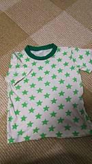 skipland☆Tシャツ☆110
