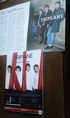 TRIPLANE�@JAPAN3����(2014)�ق�