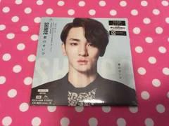 SHINee★君のせいで★FC限定盤 CD 新品未開封★KEY キー ver.