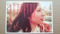 ★きむ★ポストカード