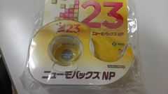 【ニューモバックスNP】非売品★粘着テープ★