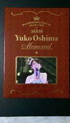 大島優子AKB 卒業切手フレーム切手セット プレミアム公式ver