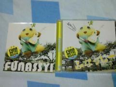 CD+DVD ふなっしー 公式テーマソング ふな ふな ふなっしー