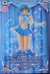 セーラームーン Girls memories フィギュア マーキュリー