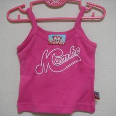 MAMBO マンボ 2 キャミソール 濃いめのピンク