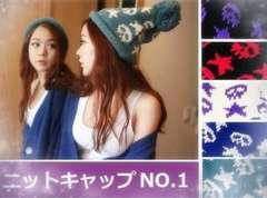 スカル 星 ニット 帽子 編みタグ付き ニット キャップ #5