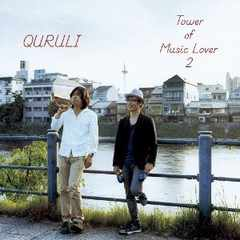 ����� / �x�X�g �I�u �����@TOWER OF MUSIC LOVER2