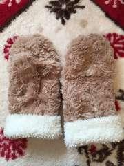 可愛いモコモコ手袋☆ベージュ×白☆ミトン型☆