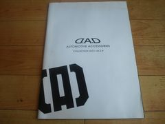 DAD ギャルソン カタログ コレクション 2012  vol.2.4