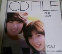 CD FILE ピンクレディー VOL.1