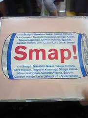 SMAPの「Drink! Smap!」(^^)