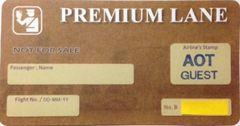 全航空会社可 バンコク国際空港プレミアムレーンクーポン 2枚