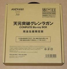 �V�i�@�V���˔j�O�������K�� COMPLETE Blu-ray BOX