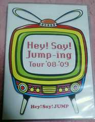 Hey!Say!JUMP DVD Hey!Say!Jump-ing Tour '08-09