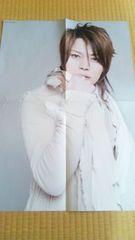 T.M.Revolution/アリス九號.両面ポスター