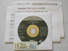 DELL Windows 7 Professional SP1 64Bit & OEMキー 解説書付
