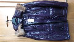 激安86%オフ福袋、中綿、ダウンコート、(新品タグ、紫、リアルファー、M)