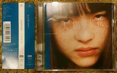 人間開花 RADWIMPS(CDアルバム+DVD付限定盤)中古品