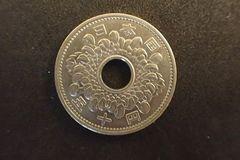 昭和39年穴あき50円硬貨