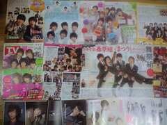 kis-my-ft2キスマイ雑誌切り抜き50枚程�A