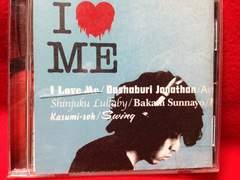 斉藤和義 I ♡ ME   I LOVE ME