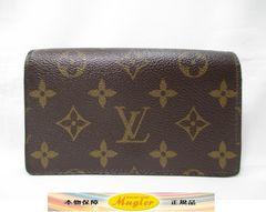 ルイヴィトン モノグラム L字ファスナー2つ折り財布(M61736)