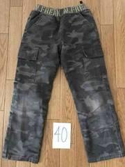 40■暖か素材 迷彩柄 長ズボン 120cm 裏起毛 切手払い可能