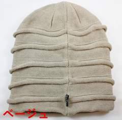 レディース メンズ ニット帽子 キャップ ベージュ