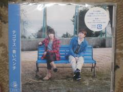 ��ڱ!��ú�Ͻ/�'���������������/CD+DVD���V�i���J��!��