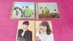 NMB48 ドリアン少年 CD+DVD typeA B�A枚セット 写真付き