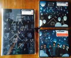 関ジャニ[涙の答え]CD 初回通常未開封 セット