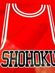 スラムダンク 湘北10番 桜木 ユニフォーム上着