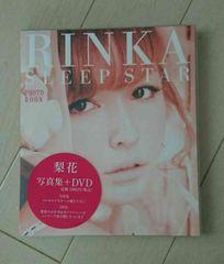 梨花☆SLEEP STAR☆写真集+DVD