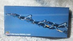 ハセガワ1/72 T-2 ブルーインパルス  'フェアウェル フラウト