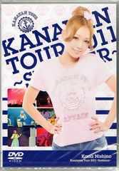 ����J�i/Kanayan Tour 2011 �`summer�` LIVE DVD �V�i����