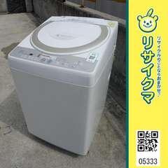 MK333������� ����@ 2009�N 7.0kg ���� ���ڽ�� ES-TG73