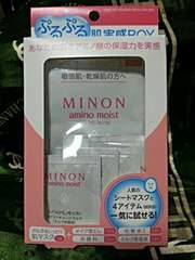 ★ミノン・ぷるぷる肌実感BOX★