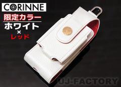 オシャレで便利な iQOS(アイコス)ケース ホワイト×レッド タバコ 白赤 限定