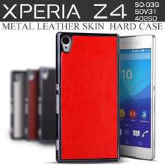 Xperia Z4 SO-03G SOV31 402SO�@���^�����U�[�n�[�h�P�[�X ����
