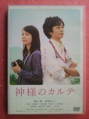 �� ������ DVD �w�_�l�̃J���e �X�^���_�[�h�E�G�f�B�V�����x
