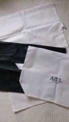 ◆AZUL by moussyラッピング袋 大3枚◆衣装収納にも
