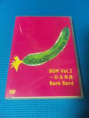 Bank Band DVD�BGM Vol.2 ���u�t���Mr.Children � ����a��