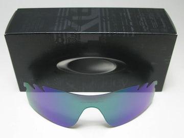 モバオクで買える「☆OAKLEY☆ オークリー RADARLOCK PATH Jade 交換レンズ 43-540」の画像です。価格は7,500円になります。